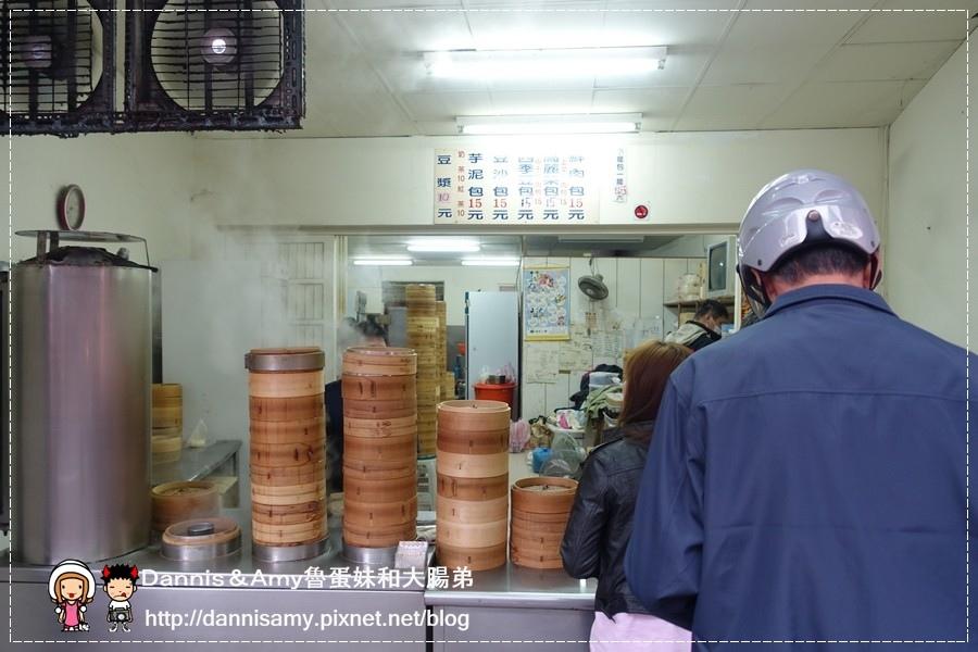 上海鮮肉包  (5).jpg