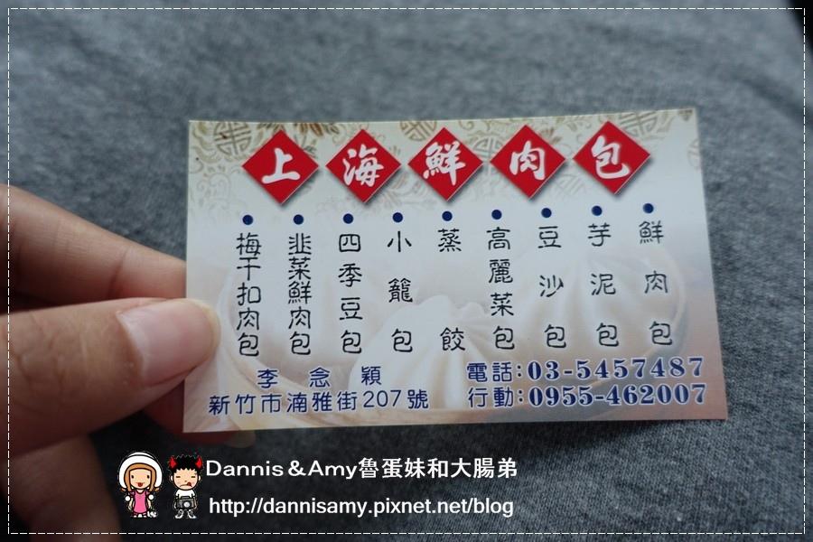 上海鮮肉包  (7).jpg