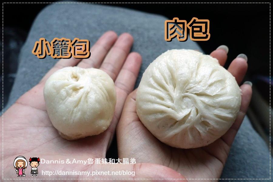 上海鮮肉包 (14).jpg