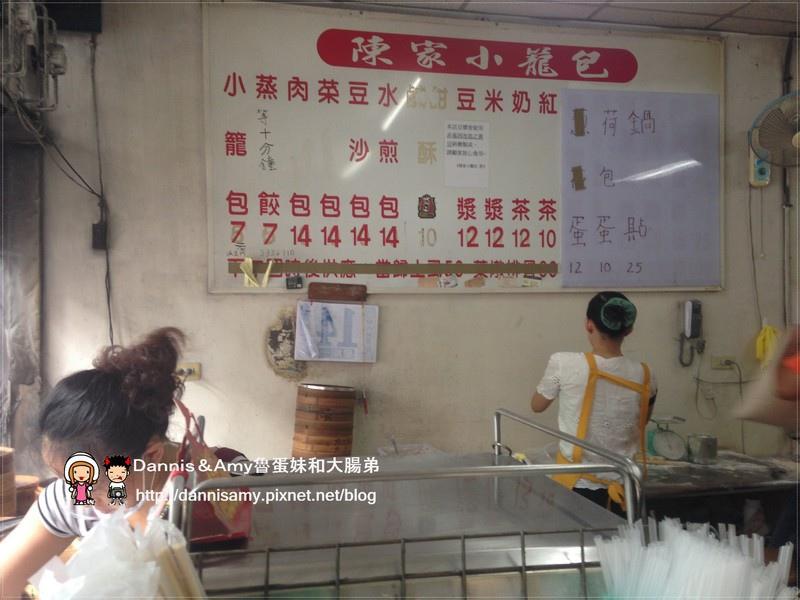 上海鮮肉包  (18).JPG