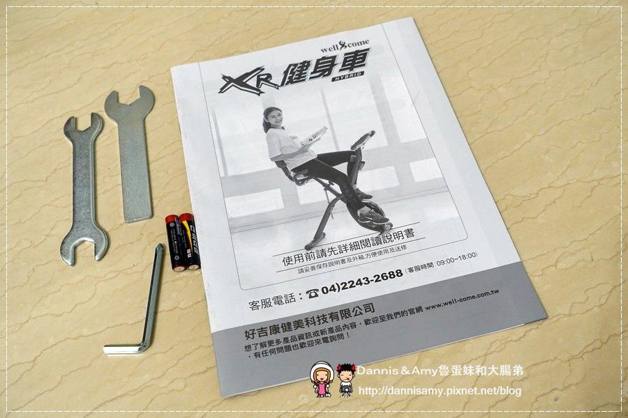 XR健身車XR-BIKE (3).jpg
