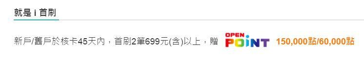 玉山icash聯名卡 (8).JPG