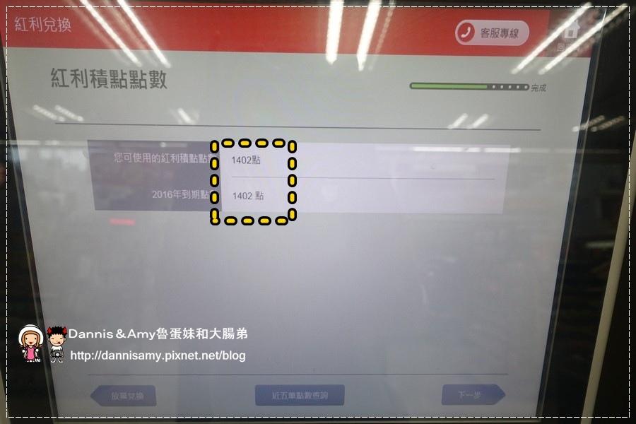 玉山icash聯名卡 (22).jpg