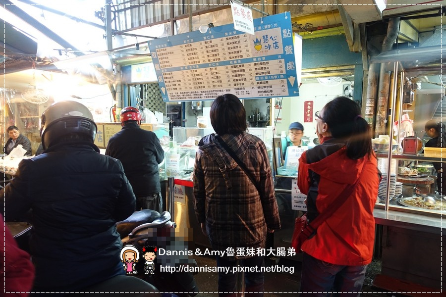 新竹城隍廟小吃 慧心冰店 (8).jpg