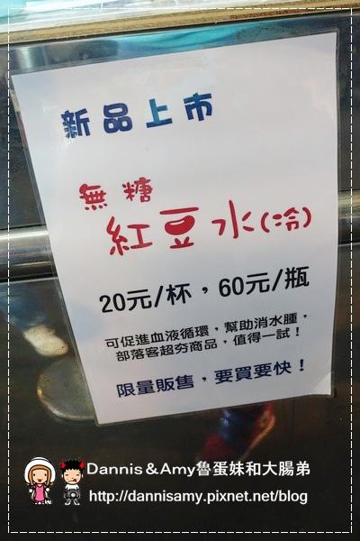 新竹城隍廟小吃 慧心冰店 (10).jpg