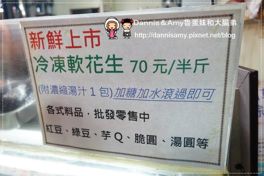 新竹城隍廟小吃 慧心冰店 (14).jpg