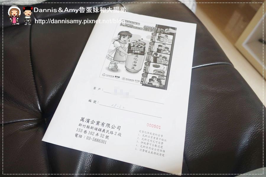 旺來瓦斯 瓶安桶 (17).jpg