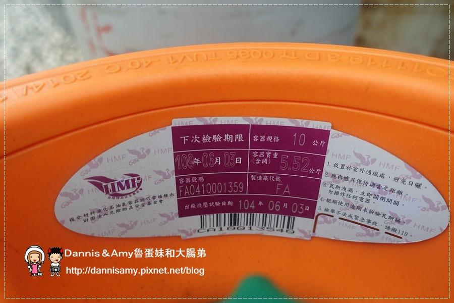 旺來瓦斯 瓶安桶 (32).jpg