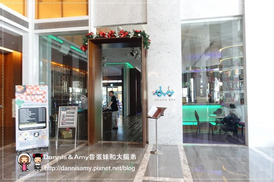 新竹芙洛丽大饭店餐厅 【OCEAN BAR】超值义大利麵 (3).jpg