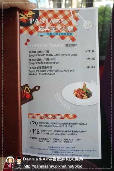 新竹芙洛丽大饭店餐厅 【OCEAN BAR】超值义大利麵 (14).jpg