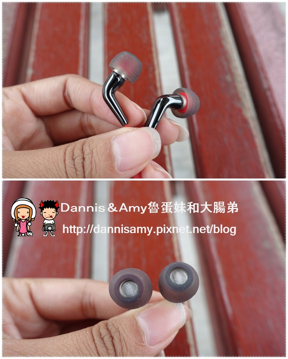 BONNAIRE】 MX-220i 奈米陶瓷入耳式iPhone線控耳機 (4).jpg