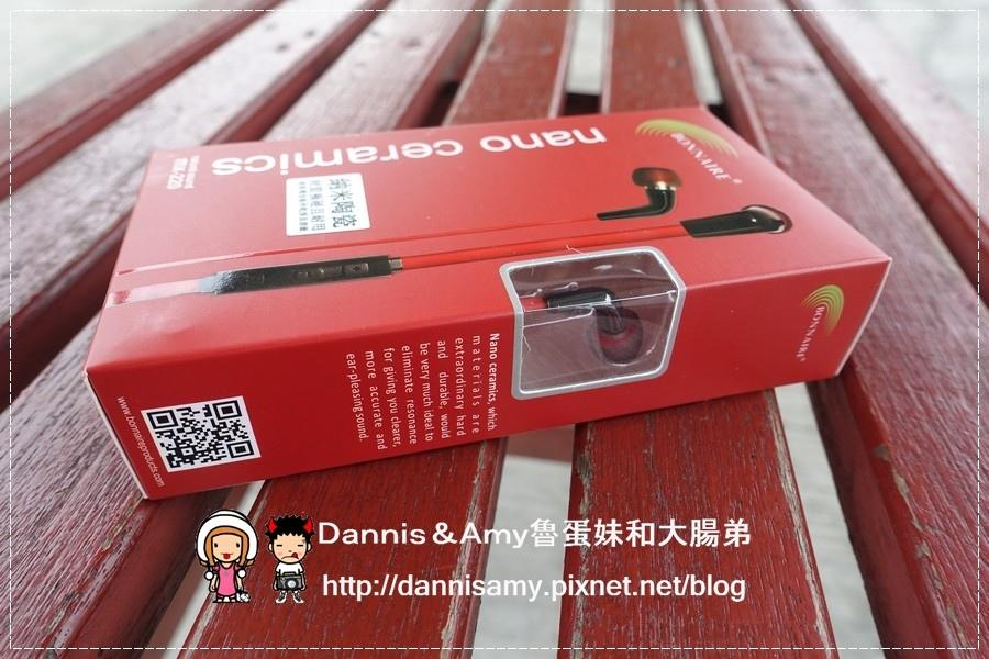 BONNAIRE】 MX-220i 奈米陶瓷入耳式iPhone线控耳机 (9).jpg