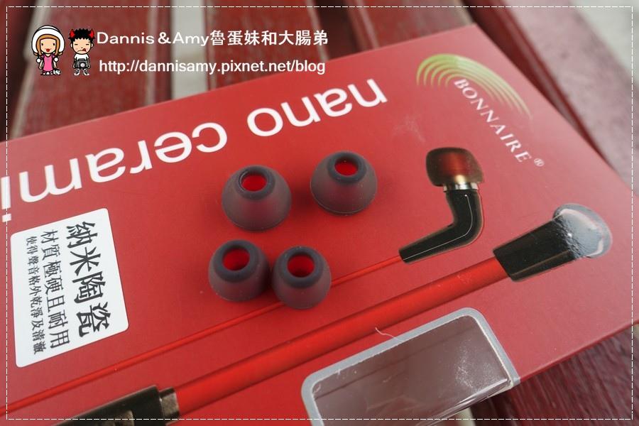 BONNAIRE】 MX-220i 奈米陶瓷入耳式iPhone線控耳機 (15).jpg