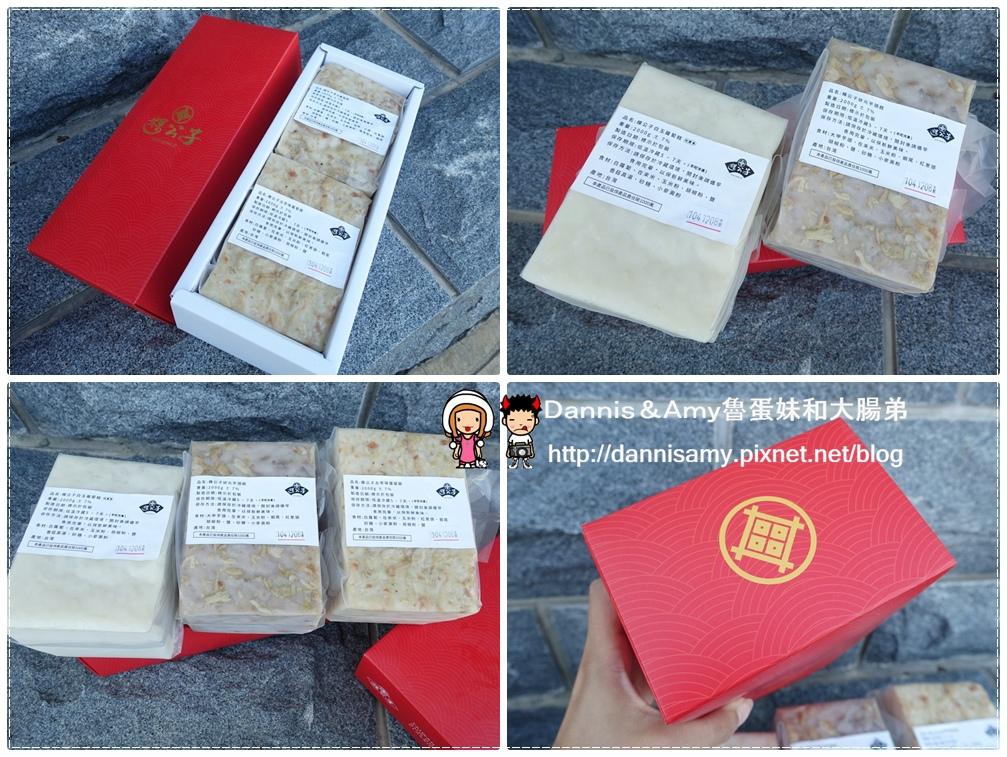 粿公子蘿蔔糕專賣店 (5).jpg