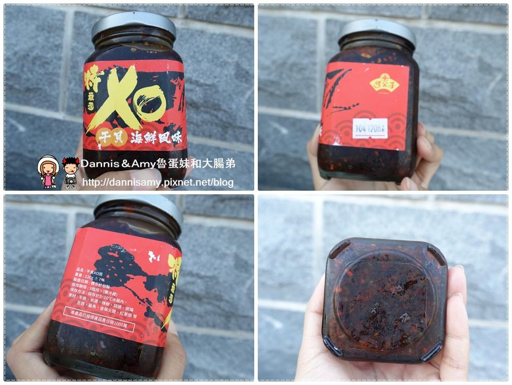 粿公子蘿蔔糕專賣店 (6).jpg