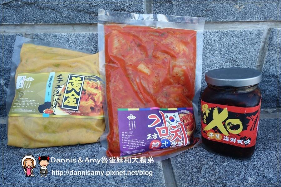 粿公子蘿蔔糕專賣店 (10).jpg