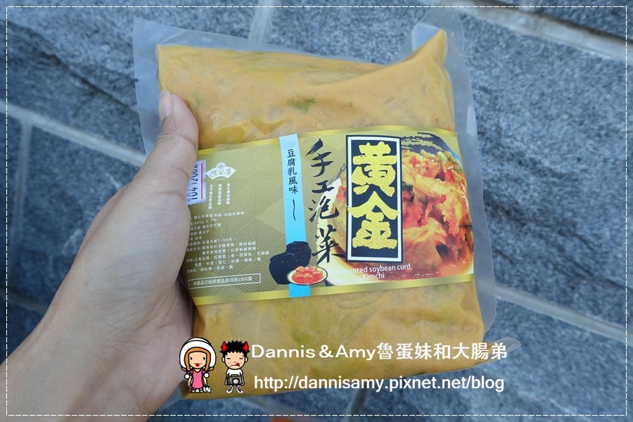 粿公子蘿蔔糕專賣店 (11).jpg