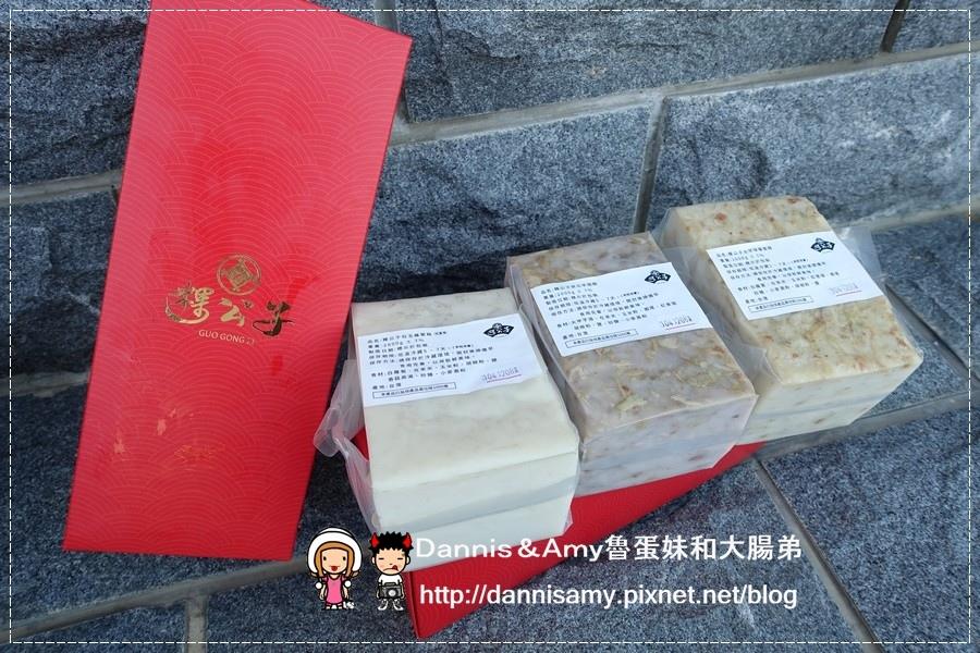粿公子蘿蔔糕專賣店 (14).jpg