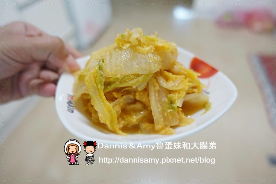 粿公子蘿蔔糕專賣店 (30).jpg