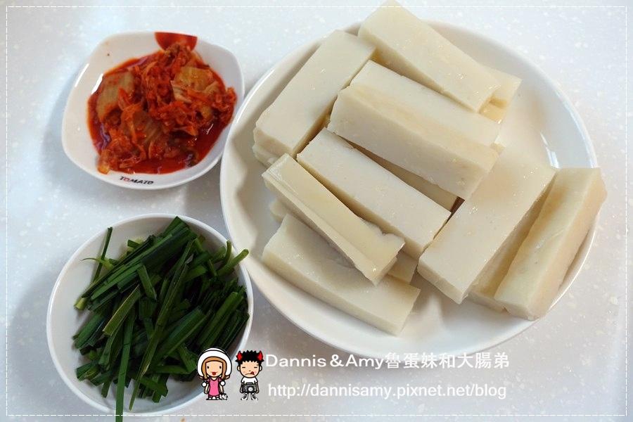 粿公子蘿蔔糕專賣店 (33).jpg