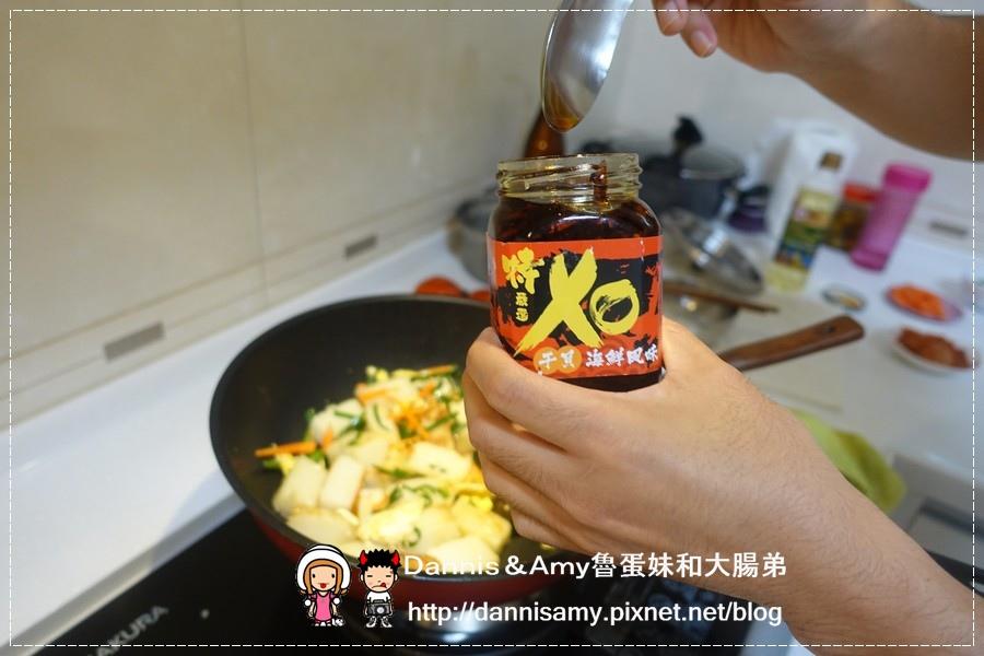 粿公子蘿蔔糕專賣店 (34).jpg