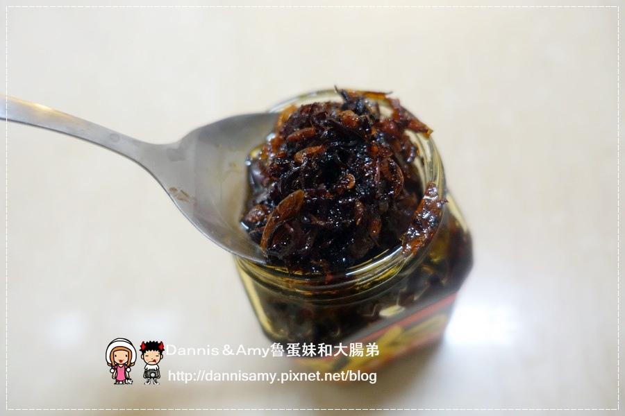 粿公子蘿蔔糕專賣店 (38).jpg