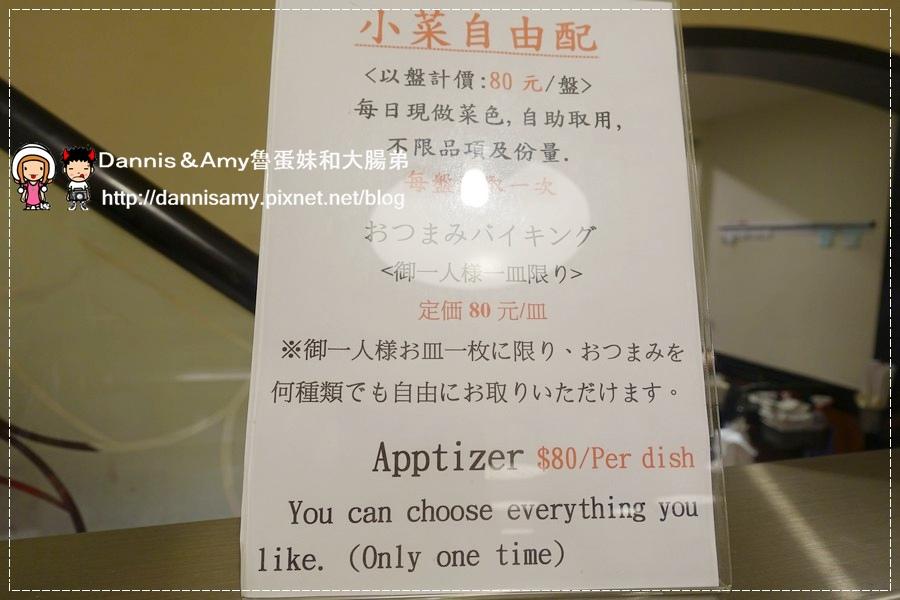 新竹申記餃子麵食 (11).jpg