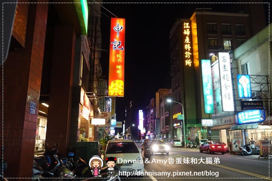 新竹申記餃子麵食 (39).jpg