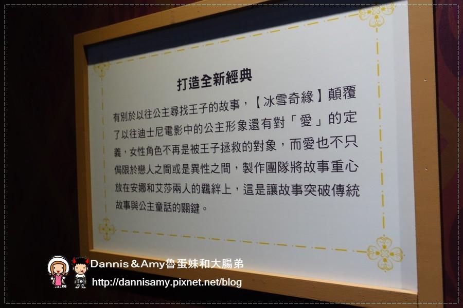 DSC09496.jpg