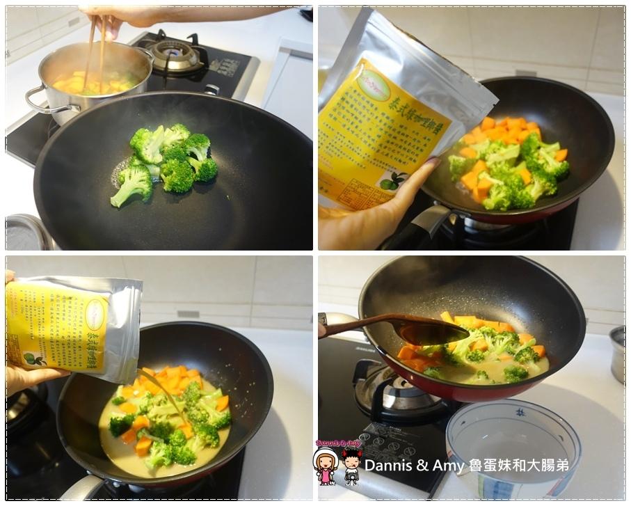 《泰式料理食譜》BoBo醬料館 必吃涼拌青木瓜絲x 泰式酸辣海鮮湯x豬肉綠咖哩 ︳泰式料理第一次就上手 在家輕鬆做簡單作法 素食者可以吃喔! (7).jpg