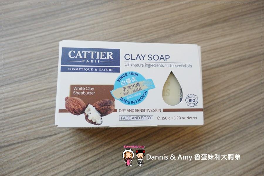 《清潔保養》Cattier法加帝兒-天然乳油木果白礦泥皂 乾性敏感肌用剛剛好 ︳從臉洗到身體的香皂 不只清潔更多了滋潤滑嫩感!手工皂 (4).jpg