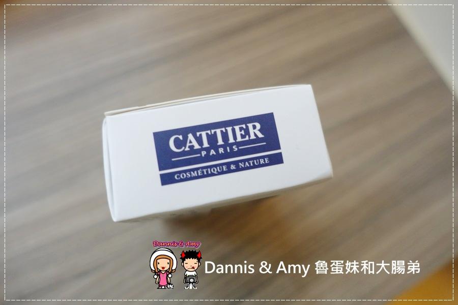 《清潔保養》Cattier法加帝兒-天然乳油木果白礦泥皂 乾性敏感肌用剛剛好 ︳從臉洗到身體的香皂 不只清潔更多了滋潤滑嫩感!手工皂  (8).jpg