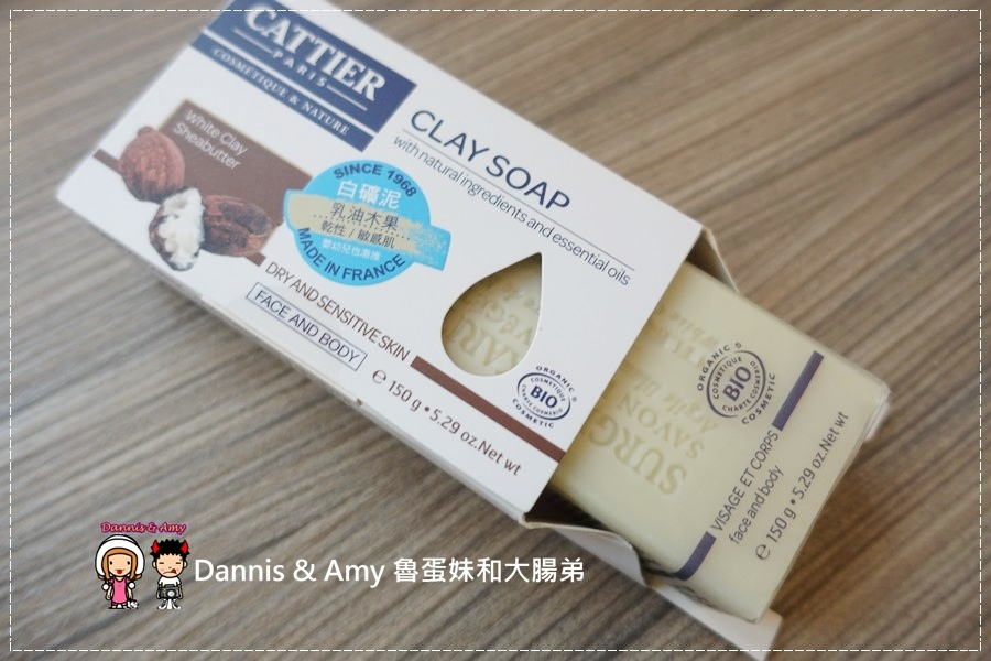 《清潔保養》Cattier法加帝兒-天然乳油木果白礦泥皂 乾性敏感肌用剛剛好 ︳從臉洗到身體的香皂 不只清潔更多了滋潤滑嫩感!手工皂  (9).jpg