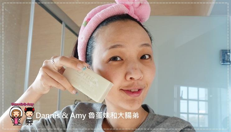 《清潔保養》Cattier法加帝兒-天然乳油木果白礦泥皂 乾性敏感肌用剛剛好 ︳從臉洗到身體的香皂 不只清潔更多了滋潤滑嫩感!手工皂 (17).jpg