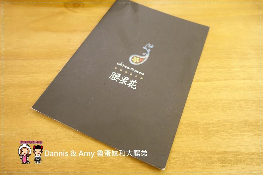 DSC02362.jpg