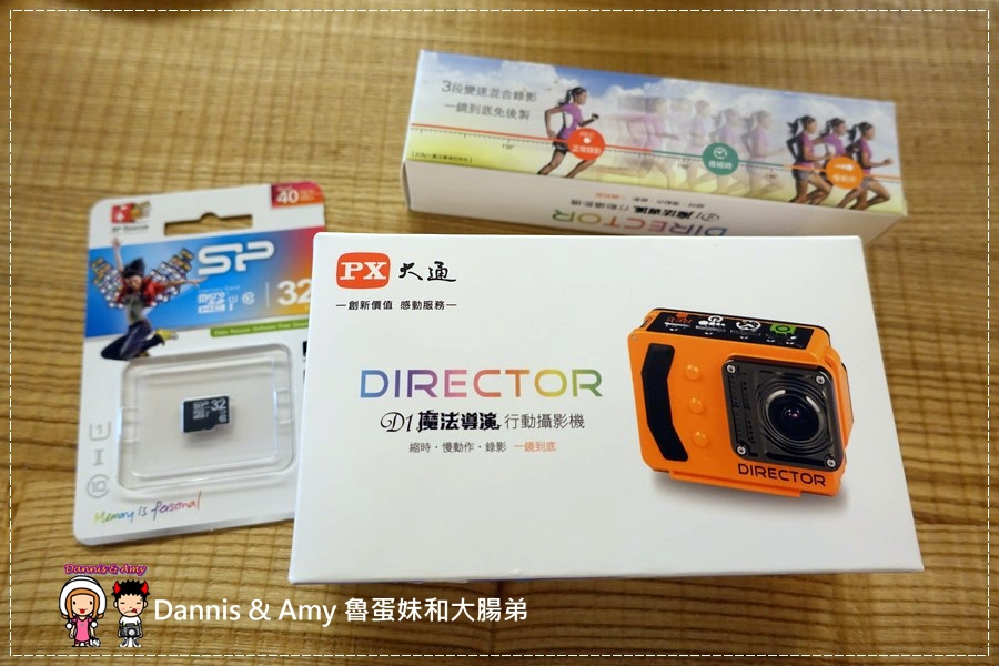 PX大通電子 DIRECTOR D1 魔法導演行動攝影機 (27).jpg