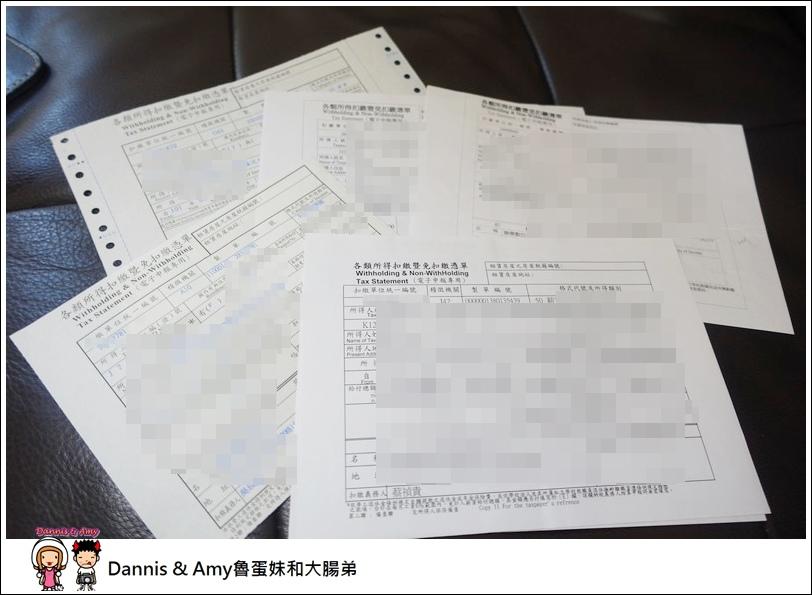 DSC01296.jpg