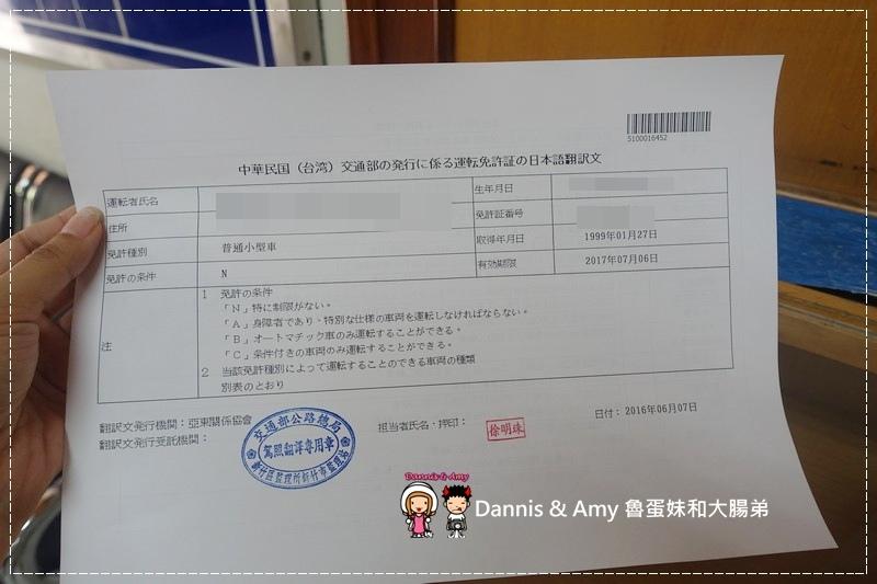 DSC03785.jpg