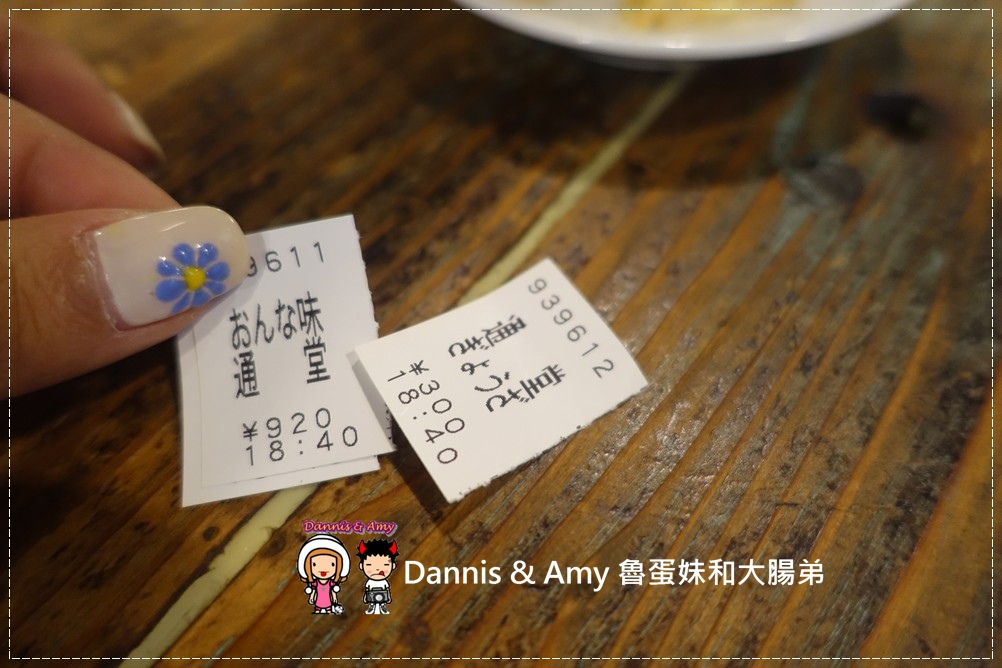 DSC05889.jpg