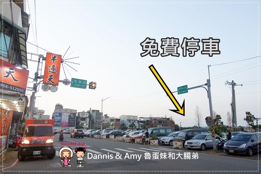 新竹團購美食  搗蛋菇滷味 (25).jpg