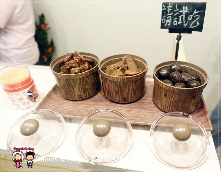 新竹團購美食  搗蛋菇滷味 (35).jpg