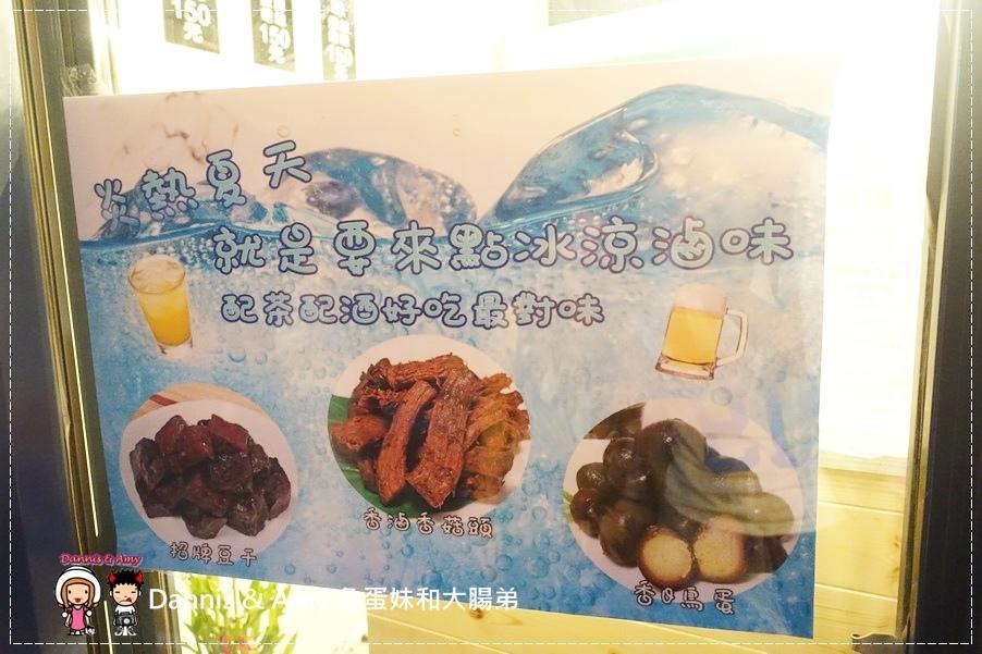 新竹團購美食  搗蛋菇滷味 (40).jpg