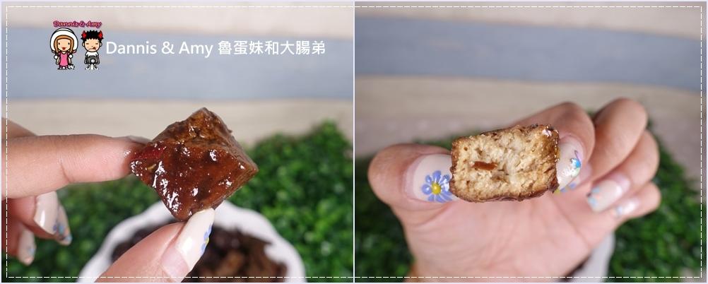 新竹團購美食  搗蛋菇滷味 (51).jpg