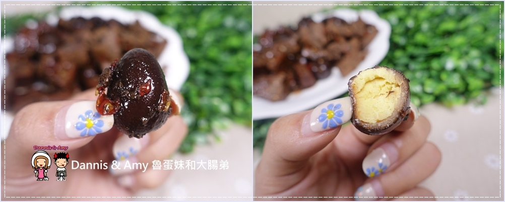 新竹團購美食  搗蛋菇滷味 (53).jpg