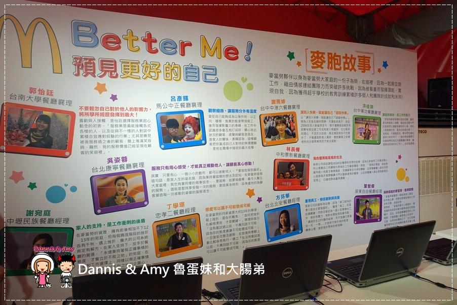 20160806《活動》2016麥當勞招募列車-Better Me! 在麥當勞預見更好的自己︱McDonald's薪資多少?正職打工工作福利(附影片) (4).jpg