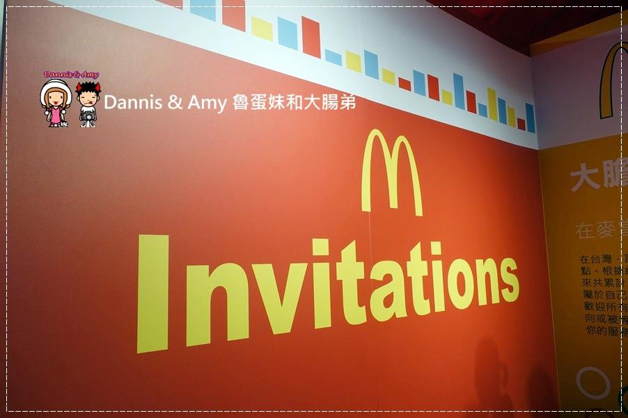 20160806《活動》2016麥當勞招募列車-Better Me! 在麥當勞預見更好的自己︱McDonald's薪資多少?正職打工工作福利(附影片) (8).jpg