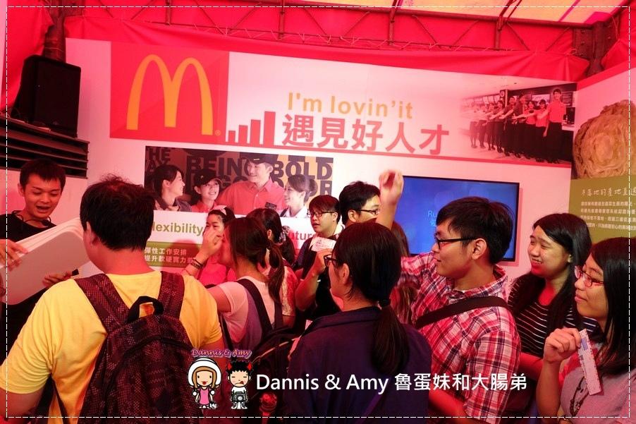 20160806《活動》2016麥當勞招募列車-Better Me! 在麥當勞預見更好的自己︱McDonald's薪資多少?正職打工工作福利(附影片) (24).jpg
