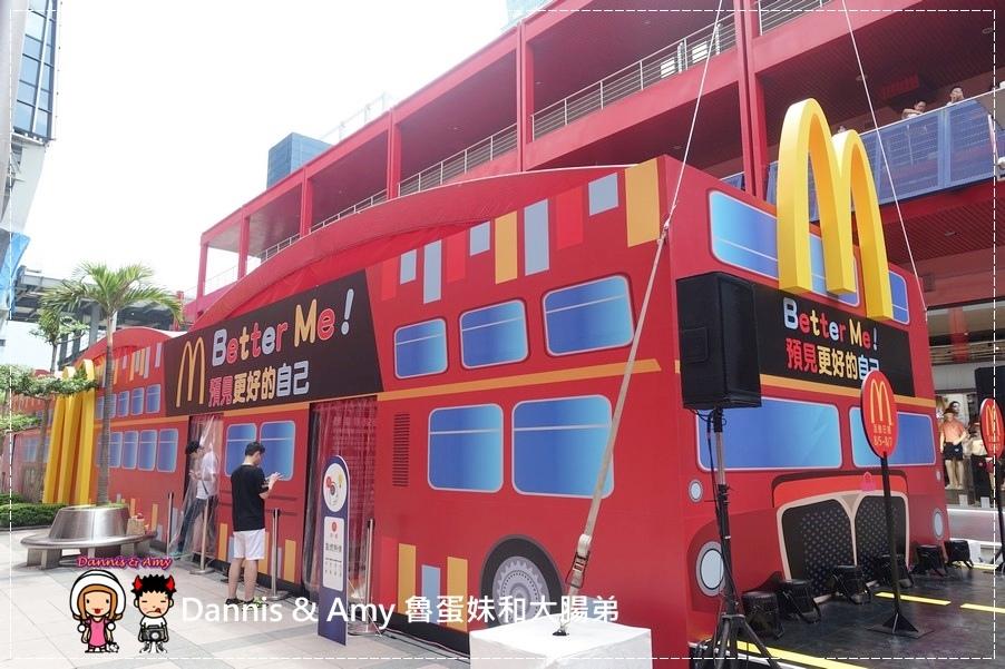 20160806《活動》2016麥當勞招募列車-Better Me! 在麥當勞預見更好的自己︱McDonald's薪資多少?正職打工工作福利(附影片) (28).jpg