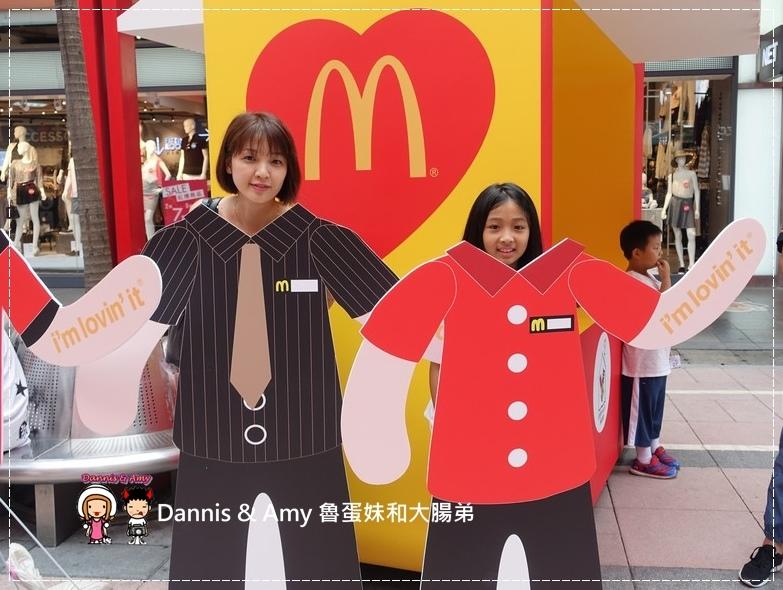 20160806《活動》2016麥當勞招募列車-Better Me! 在麥當勞預見更好的自己︱McDonald's薪資多少?正職打工工作福利(附影片) (29).jpg