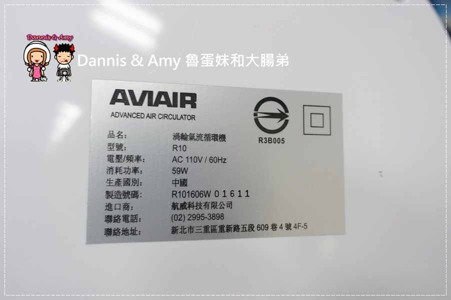 AVIAIR 專業渦輪氣流循環機(R10) (15).jpg